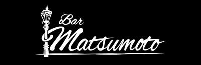 Bar Matsumoto