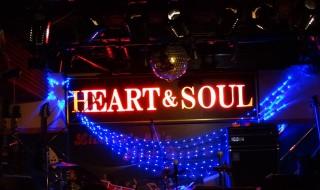 heart_eye