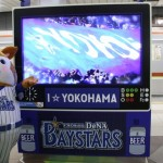 baystars0524_eye