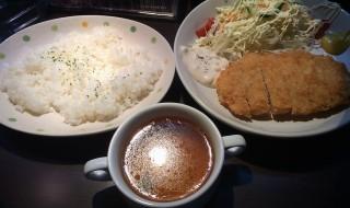 hoshizo_luncheye
