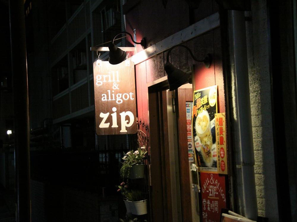ZIPの外観②