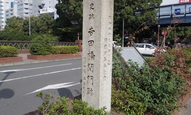 20141118yoshidabashi_eye