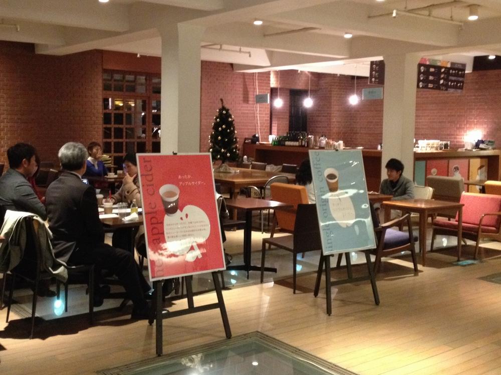 アートリンクのカフェ