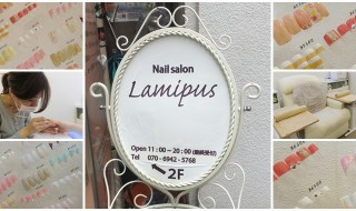 lamipus_eye