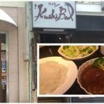 kushiba_eye