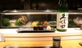 sushihiro_eye