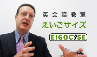 eigocise_eye