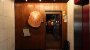 【3周年】喫茶&Bar こだま堂 @ 喫茶&Bar こだま堂 | 横浜市 | 神奈川県 | 日本