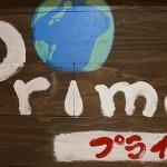 prima_eye