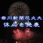 20160824_news