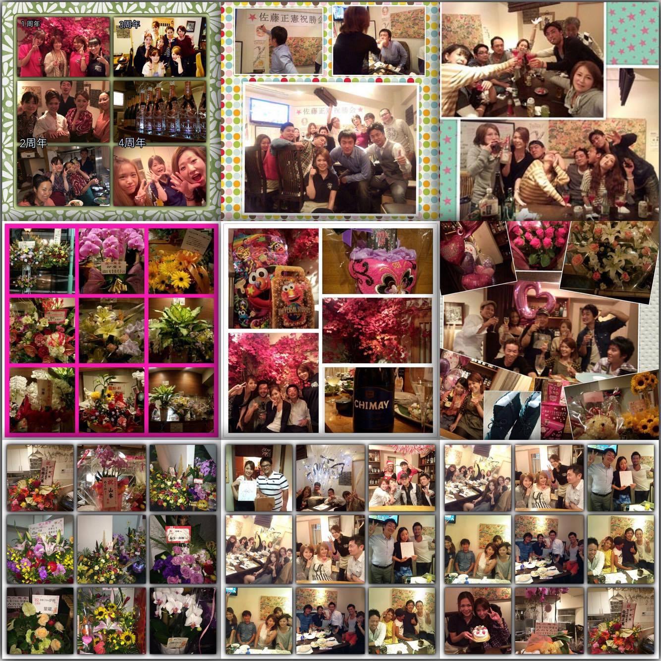 【5周年】お家ごはん炉座 @ お家ごはん炉座 | 横浜市 | 神奈川県 | 日本