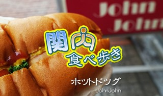 jhonjhon_eye2