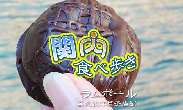 kikuya_eye