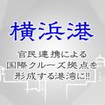 20170201_eye