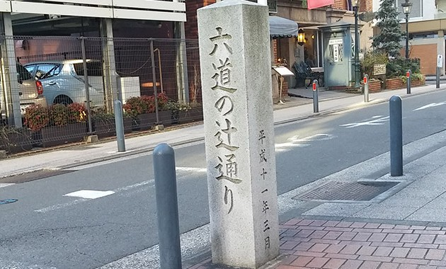 rokudo_eye