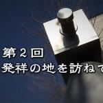 shashin_eye2