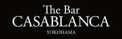 馬車道 Bar CASABLANCA