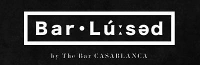 南仲通 Bar.Lucid