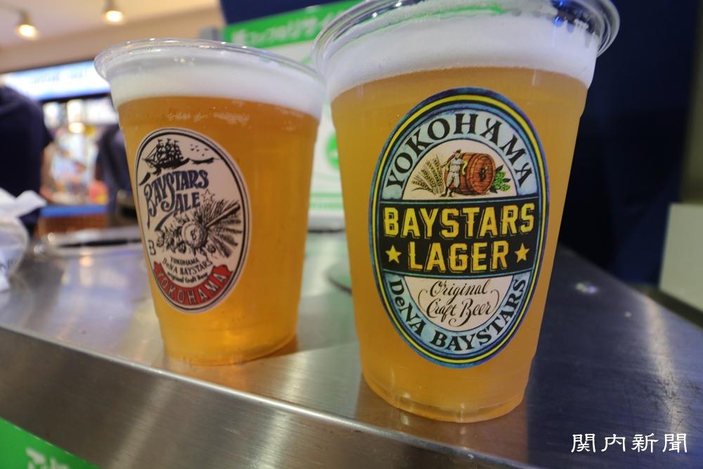 ハマスタグルメのクラフトビール