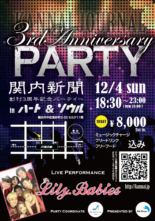 party_flyer