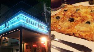 四角いピザ ライブパーティー@Bar NORGE @ Bar NORGE | 横浜市 | 神奈川県 | 日本
