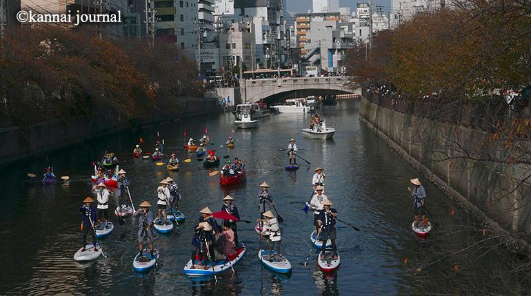 川を巡って関内エリア一周!! 横浜運河パレード